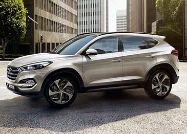 El Nuevo Hyundai Tucson, el próximo lanzamiento del 2015