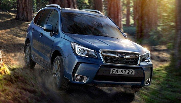 Comprar Subaru Forester Vizcaya