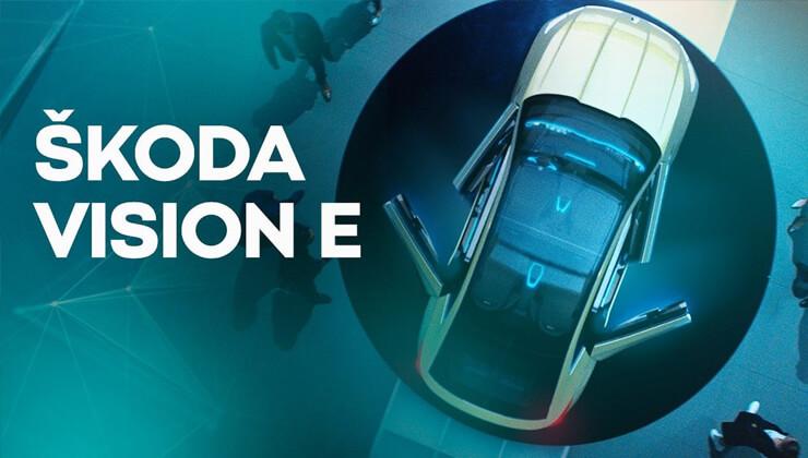 Nuevo Škoda Vision E 2017. El futuro es eléctrico