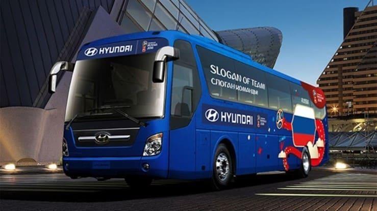 Consigue tu viaje a Rusia para disfrutar del mundial con Hyundai